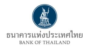 (English) ธนาคารแห่งประเทศไทย