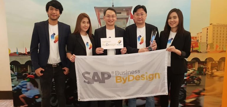 Netizen คว้ารางวัล SAP Business ByDesign Partner of the Year SEA 2017