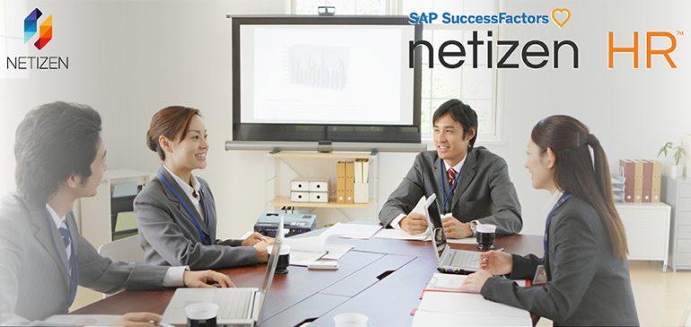 ยกระดับกองบัญชาการจัดการ HR ให้องค์กรเข้มแข็ง ทำงานได้รวดเร็วยิ่งขึ้น EP.3