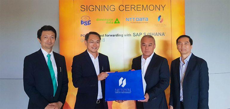 Netizen เปิดตัวการวางระบบซอฟต์แวร์ SAP S/4HANA PEONY ให้กับบริษัท พูนทรัพย์แคน จำกัด