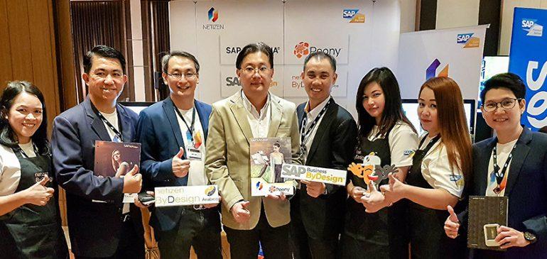 Netizen ได้รับเชิญร่วม งาน SAP Solutions Summit 2018