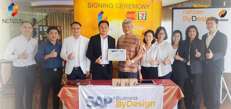 Choice Ministore วางใจ Netizen ลงทุนระบบ SAP ByDesign Arabica รองรับกระจายสาขากว่า 400 สาขาในเขต 3 จังหวัดภาคเหนือ