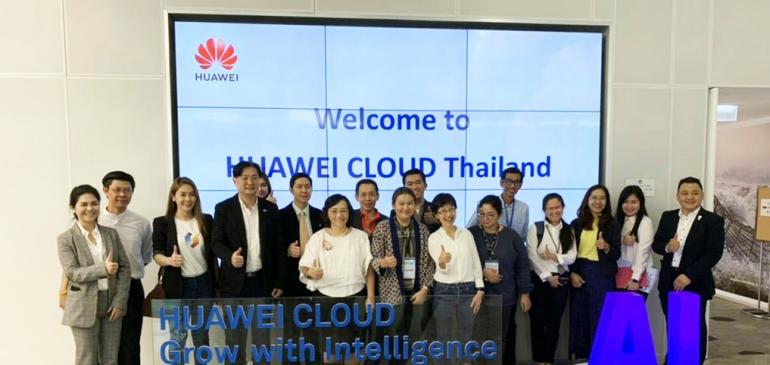Netizen ร่วมมือกับ Huawei ในฐานะ Strategic Cloud Partner พาลูกค้าเข้าเยี่ยมชมงาน Huawei Cloud AI Open Day Thailand 2019