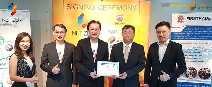 FTE ปรับปรุงระบบ ERP ครั้งใหญ่ จับมือ เนทติเซนท์ ที่ปรึกษาการวางระบบซอฟต์แวร์ SAP เวอร์ชัน Netizen ByDesign Arabica เข้ามาบริหารโครงการ เพื่อเพิ่มประสิทธิภาพในการทำธุรกิจทั้งใน และต่างประเทศ รวมถึงส่งเสริมการเติบโตอย่างแข็งแรงในอนาคต