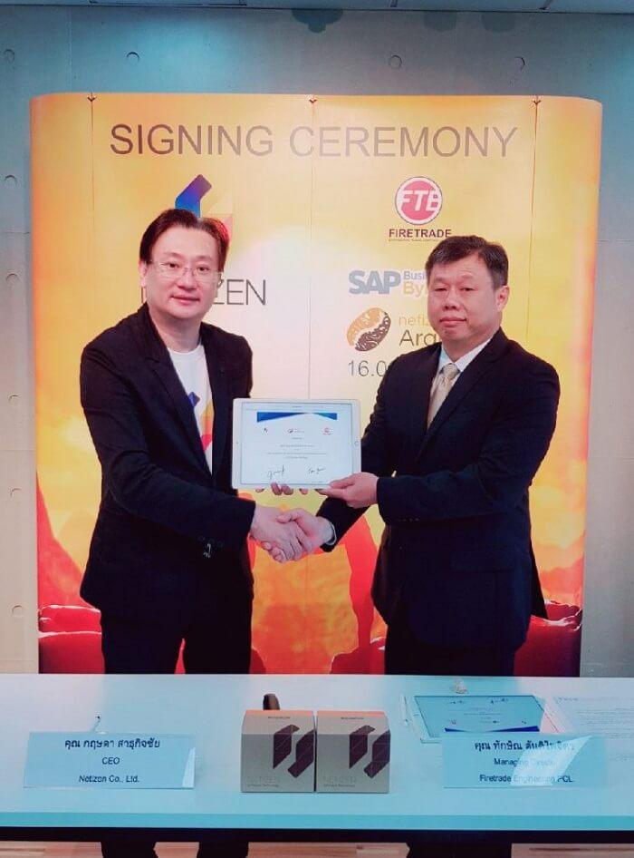ผู้บริหารร่วมลงนาม วางระบบ Netizen ByDesign Arabica แบบ Digital Signing ผ่าน Origami Cloud Platform