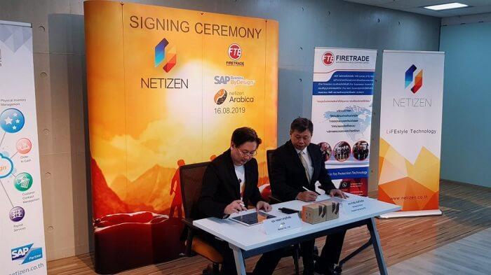 Netizen ร่วมลงนามกับ Firetrade Engineering ในการวางระบบ ERP Netizen ByDesign Arabica