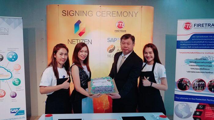 ตัวแทนจาก SAP มอบเค้ก แสดงความยินดี การเริ่มต้นโครงการ Netizen ByDesign Arabica