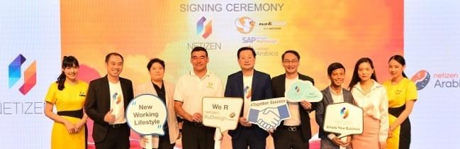 Netizen และ SAP มุ่งพัฒนาซอฟต์แวร์บริหารจัดการธุรกิจให้กับ NokScoot  ด้วย Netizen ByDesign Arabica บุกตลาดการบินสู่ Real Cloud ERP แห่งแรกของเอเชีย