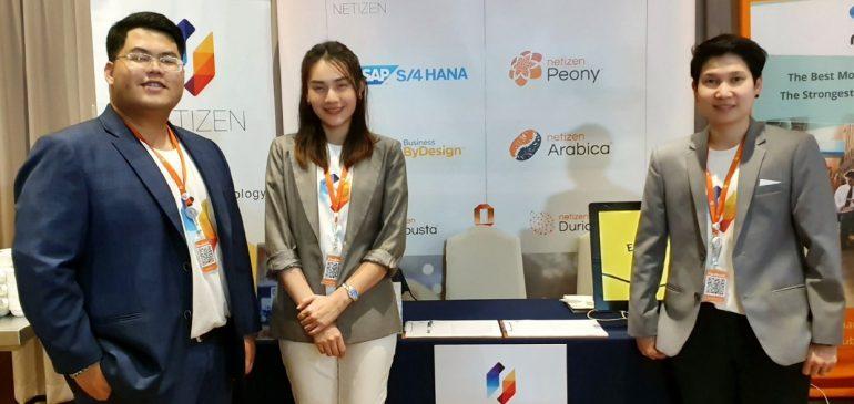 Netizen เปิดตัวระบบ Origami เจาะเข้าสู่อุตสาหกรรมระบบสื่อสาร Sangoma ตอบโจทย์ลูกค้าในเรื่อง CRM โดยเฉพาะ