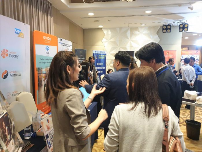 ทีม Business Solution แนะนำระบบ Netizen Peony, Netizen Arabica, Netizen Robusta และ Netizen Duriano ให้กับผู้สนใจ