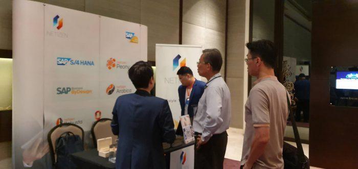 ทีม Business Solution แนะนำระบบ Netizen Peony และ Netizen Arabica ให้กับผู้ที่สนใจภายในงาน
