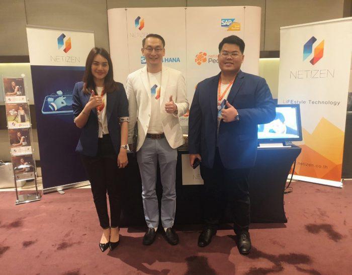 คุณเสรี สาธุกิจชัย COO ของ Netizen และทีมงาน เปิดตัวระบบ Netizen Peony และ Netizen Arabica