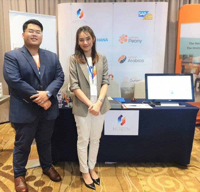 Netizen เปิดตัว Origami Cloud Platform ที่สามารถตอบโจทย์ลูกค้าในเรื่อง CRM โดยเฉพาะ