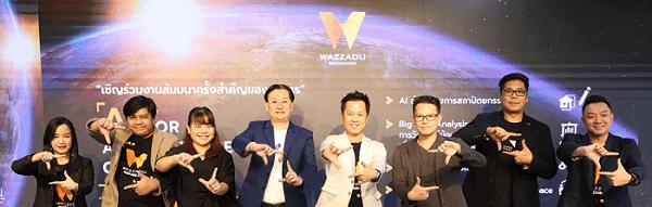 Netizen พลิกวงการ IT ประเทศไทย เปิดบ้าน NetizenLife Center ครั้งแรก จัดงาน AI for Architectural Building Material ร่วมกับ Wazzadu
