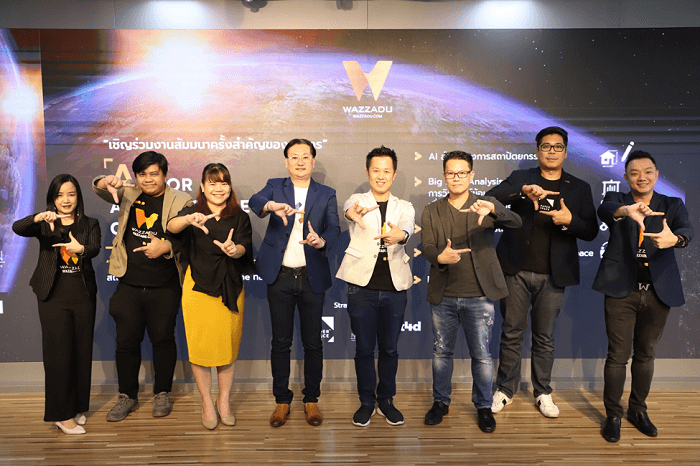 Netizen ร่วมกับ Wazzadu จัดงาน AI for Architectural Building Material ที่ NetizenLife Center