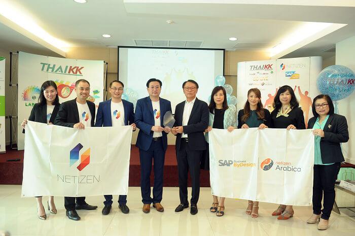 """คุณกฤษดา สาธุกิจชัย CEO-Netizen มอบโล่ห์ที่ระลึก แสดงความยินดีการส่งมอบระบบ """"Netizen Arabica Project Excellence"""" ให้กับคุณเชวง อยู่วิมลชัย President-Thai KK Group"""
