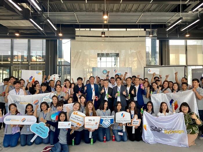 ภาพบรรยากาศทีมงาน ผู้ร่วมสร้างความสำเร็จวางระบบ Netizen Arabica ในครั้งนี้ไปด้วยกัน