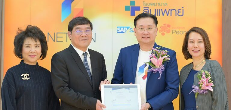 Netizen ลงนามให้กลุ่มโรงพยาบาลสินแพทย์รามอินทรา และโรงพยาบาลในเครือ ยกเครื่องระบบซอฟต์แวร์ รองรับการเติบโตสู่ผู้นำ Medical Complex