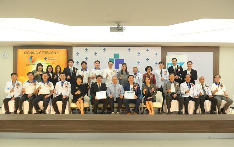 ภาพบรรยากาศทีมผู้บริหาร เนทติเซนท์ และสินแพทย์ ร่วมเดินหน้าโครงการวางระบบ ERP Netizen Peony ไปด้วยกัน