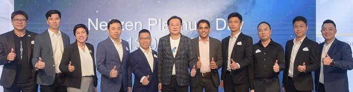 Netizen Platinum Day งานฉลองความสำเร็จในการปรับระดับสู่ SAP Platinum Partner