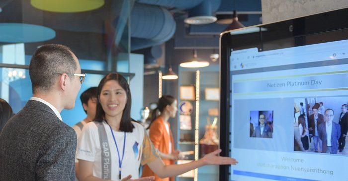 Netizen LiFE Center ใช้เทคโนโลยี Face Recognition สร้างปรากฎการณ์ Event รูปแบบใหม่ในไทย