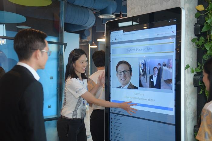 Netizen ต้อนรับผู้เข้าร่วมงานด้วยการใช้งานเทคโนโลยีแสกนใบหน้า Face Recognition