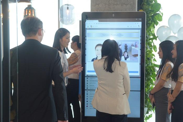 ภาพบรรยากาศการใช้ Face Recognition ภายในงาน Netizen Platinum Day