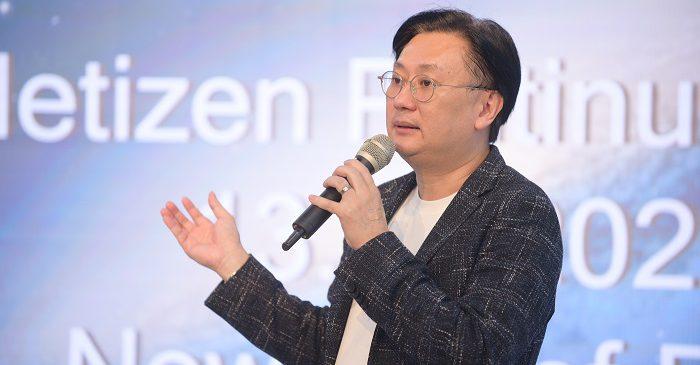 Netizen เผยทิศทางของ ERP แห่งอนาคต