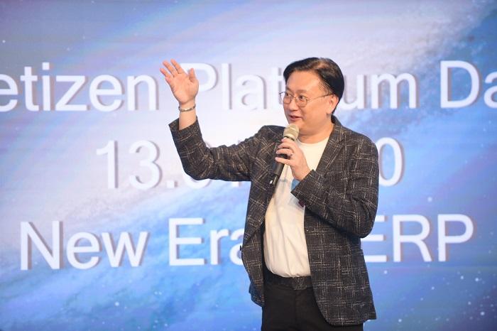 Netizen Platinum Day งานเฉลิมฉลองความสำเร็จในการก้าวขึ้นเป็น SAP Platinum Partner และการเข้าร่วมเป็นสมาชิก United VARs