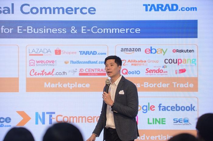 คุณภาวุธ พงษ์วิทยภาณุ Tarad.com ร่วมกับ Netizen เปิดตัวแพลตฟอร์ม NT Commerce