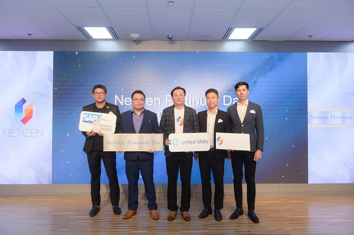 Netizen ร่วมกับ Tarad.com, Stock2morrow และ Green World Media Thailand นำระบบ ERP ยกระดับอุตสาหกรรมไทย