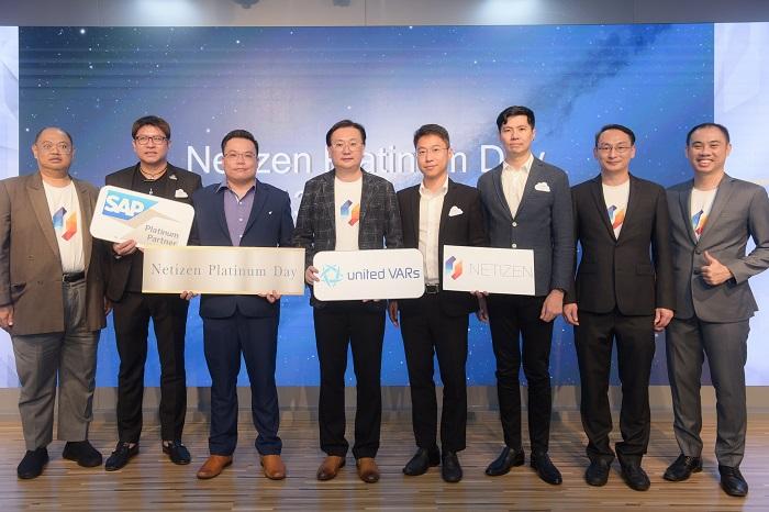 Netizen ร่วมถ่ายภาพความสำเร็จกับเหล่าพาร์ทเนอร์ SAP, Tarad.com, Stock2morrow และ Green World