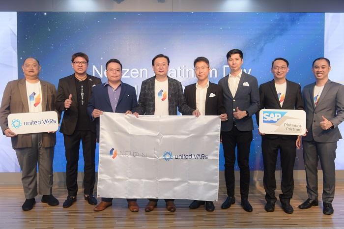 ทีมผู้บริหารเนทติเซนท์, คุณนพดล เจริญทอง - SAP, คุณภาวุธ พงษ์วิทยภาณุ CEO TARAD.com, คุณธีระ กิตติธีรพรชัย CEO Green Word Media, คุณปิยพันธ์ วงศ์ยะรา CEO Stock2morrow ร่วมแสดงความยินดีและร่วมเสวนาในหัวข้อ New Era of ERP and Netizen Future