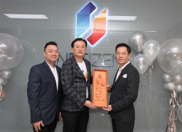 Sanguan Auto Car Co.,Ltd ร่วมแสดงความยินดีและร่วมเฉลิมฉลองให้กับ Netizen ภายในงาน Netizen Platinum Day