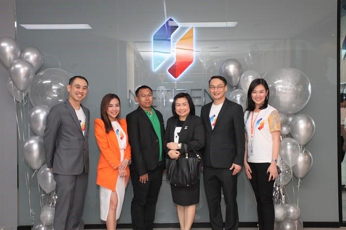 Thai KK Group ร่วมแสดงความยินดีและร่วมเฉลิมฉลองให้กับ Netizen ภายในงาน Netizen Platinum Day