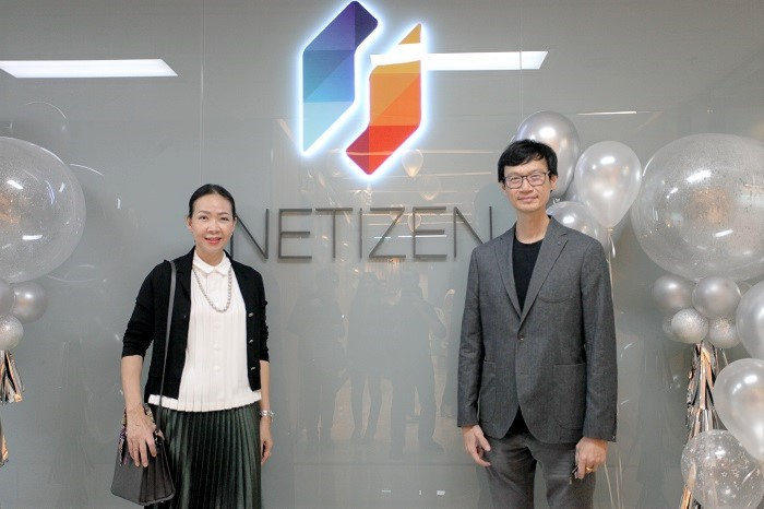 Apple South Asia (Thailand) Co.,Ltd ร่วมแสดงความยินดีและร่วมเฉลิมฉลองให้กับ Netizen ภายในงาน Netizen Platinum Day