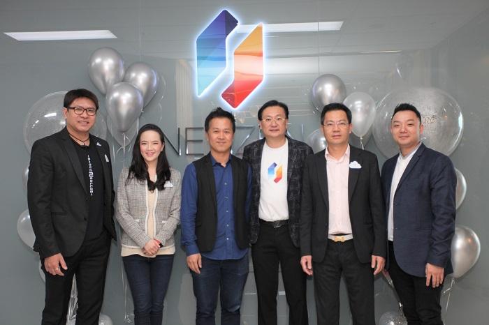 Wazzadu.com ร่วมแสดงความยินดีและร่วมเฉลิมฉลองให้กับ Netizen ภายในงาน Netizen Platinum Day