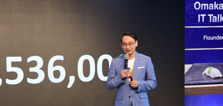 Netizen Create Seminar รูปแบบใหม่ Omakase IT Talks ครั้งแรกของประเทศไทย ให้ความรู้ เปิดประสบการณ์นวัตกรรมเทคโนโลยี