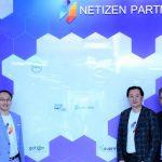 Netizen VARs เปิดตัวพาร์ทเนอร์รายใหญ่แห่งวงการไอที ร่วมสร้างนวัตกรรม IT Solutions for Enterprise