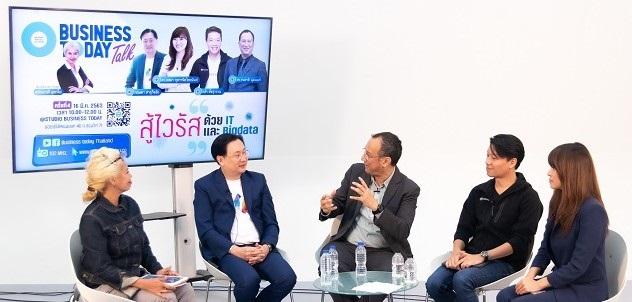 มุมมอง 4 ผู้บริหารชั้นนำวงการไอที นำเทคโนโลยีช่วยวิกฤตไทยช่วง COVID-19