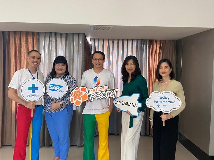 Netizen และ SAP Thailand ร่วมทำกิจกรรม Change Management