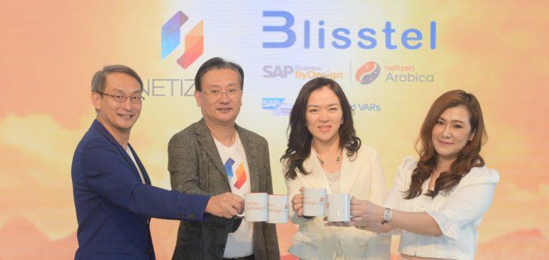 Netizen เปิดเกมรุกนำ Real Cloud ERP หนุน Blisstel บริหารจัดการโครงการอินเตอร์เน็ตความเร็วสูงในพื้นที่ห่างไกล