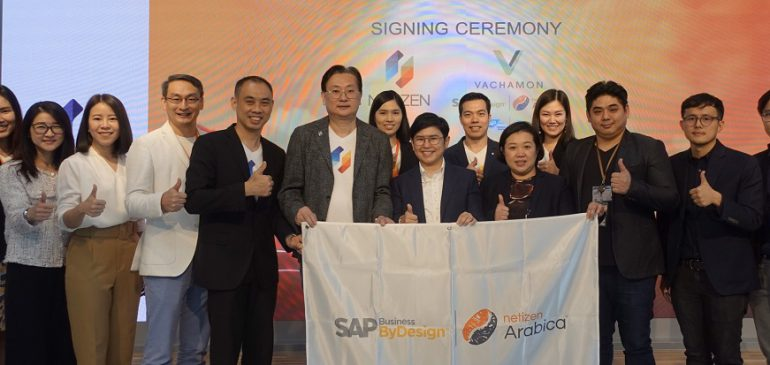 Netizen นำ SAP ERP เชื่อมต่อระบบขนส่ง ยกระดับ Supply Chain วัชมนฟู้ด ผู้นำเข้าผลไม้อันดับ1ในไทย