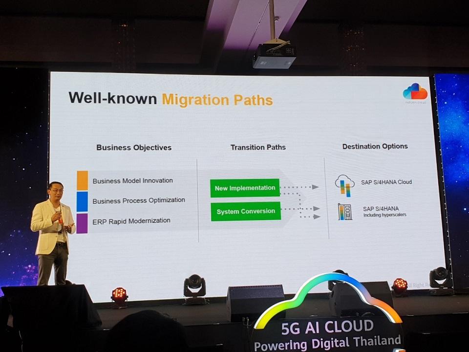 คุณเสรี สาธุกิจชัย CEO จาก บริษัท เนทติเซนท์ จำกัด ขึ้นบรรยายในหัวข้อ SAP S/4HANA on netizen.cloud