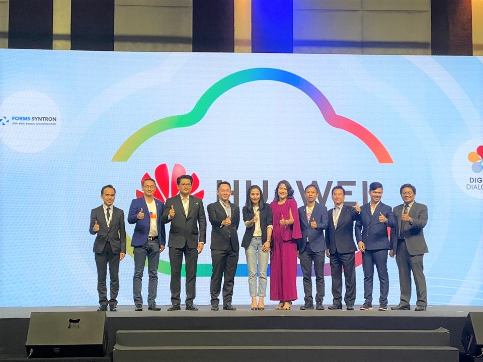 Netizen จับมือ Huawei อย่างเป็นทางการ เปิดตัวโซลูชัน Cloud ที่ดีที่สุด สำหรับระบบ SAP ERP
