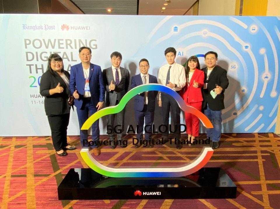ภาพบรรยากาศภายในงาน POWERING DIGITAL THAILAND 2021: HUAWEI CLOUD & CONNECT