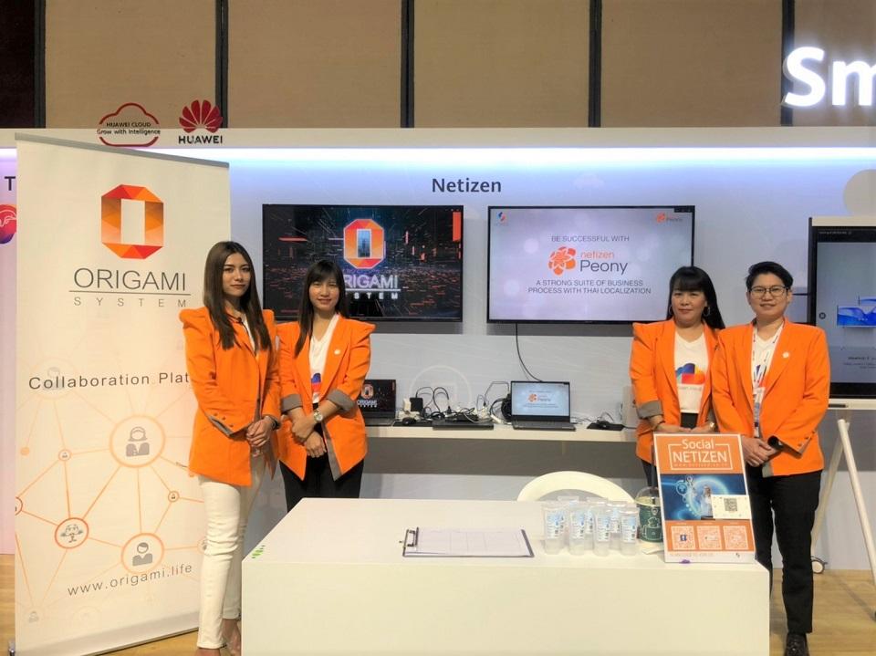 Origami Collaboration Platform เชื่อมโยงคนและข้อมูล แพลตฟอร์มสำหรับองค์กร