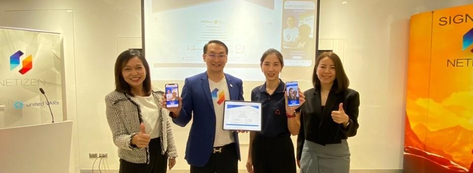 ผู้บริหารเนทติเซนท์ ออโรเม๊กซ์ และ SAP ประเทศไทย ร่วมแสดงความยินดีการลงนามวางระบบ SAP ฺBusiness ByDesign เวอร์ชัน Netizen Arabica