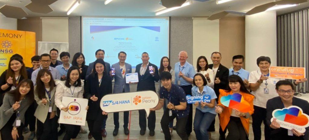 เนทติเซนท์และหน่ำเซียนร่วมแสดงความสำเร็จในการวางระบบ SAP S/4HANA เวอร์ชัน Netizen Peony