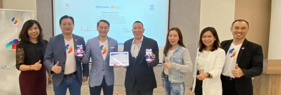 บริษัท เนทติเซนท์ จำกัด และ บริษัท วันรัต (หน่ำเซียน) จำกัด ร่วมลงนามวางระบบ SAP S/4HANA เวอร์ชัน Netizen Peony บน netizen.cloud และ SAP IRPA